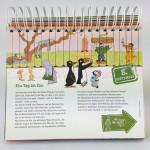 Vorlesekalender, Carlsen Verlag
